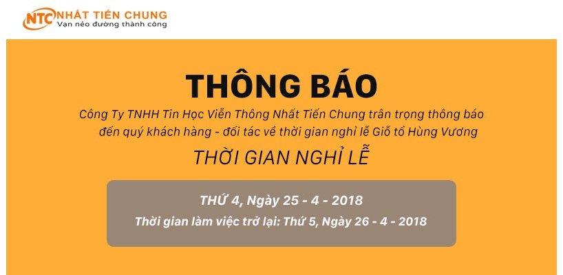 Thông báo - Nghỉ lễ Giỗ tổ Hùng Vương 2018