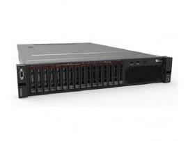 "Máy chủ Lenovo ThinkSystem SR550 2.5"" Silver 4110, Ram 8G - 7X04A00GSG"